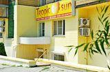 Салон TROPIC SUN, фото №1